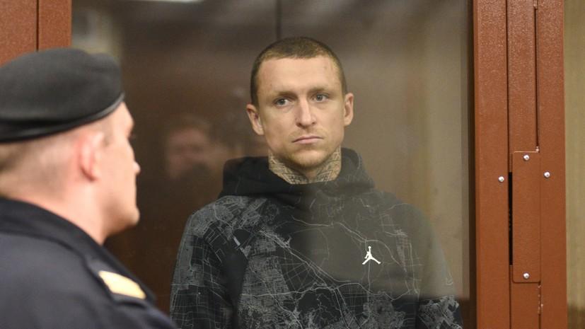 СМИ сообщили, в каких условиях содержатся под стражей футболисты Кокорин и Мамаев