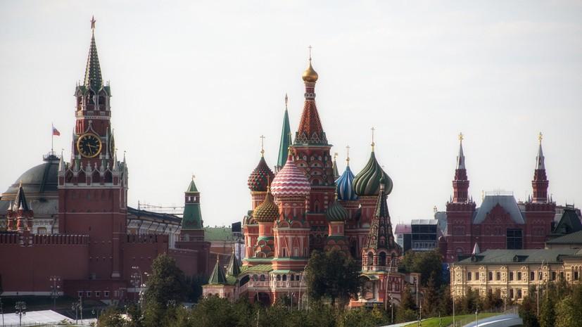 Дни культуры Москвы состоятся в Токио 16—18 октября