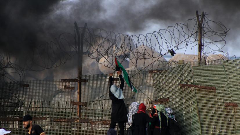 В ходе столкновений на границе сектора Газа погибли два палестинца