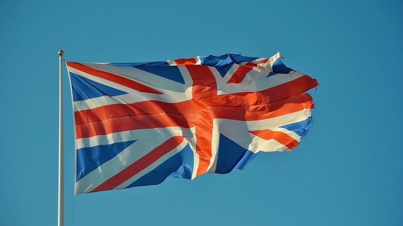 Яковенко: Британия отказывается выдавать визы российским дипломатам