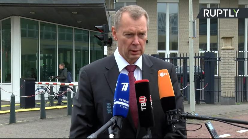 Шульгин назвал грубой провокацией обвинения в подготовке Россией кибератаки на ОЗХО