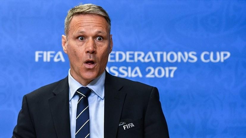 Ван Бастен покинет должность главы отдела по техническому развитию ФИФА