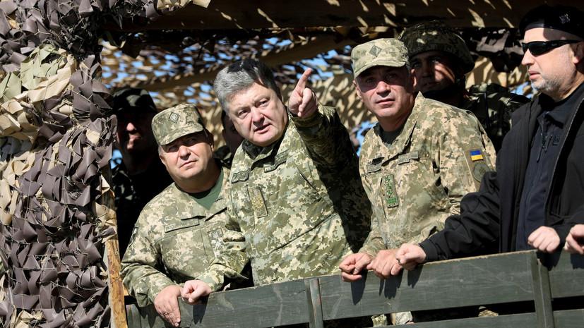 Эксперт прокомментировал слова Порошенко об оружии в Донбассе