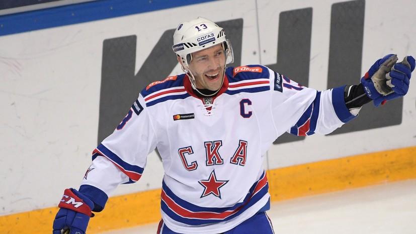Дубль Дацюка помог СКА победить «Северсталь» в матче КХЛ