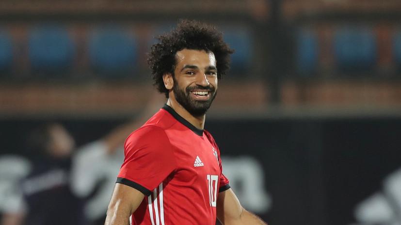 Салах забил за сборную Египта прямым ударом с углового в матче квалификации Кубка Африки
