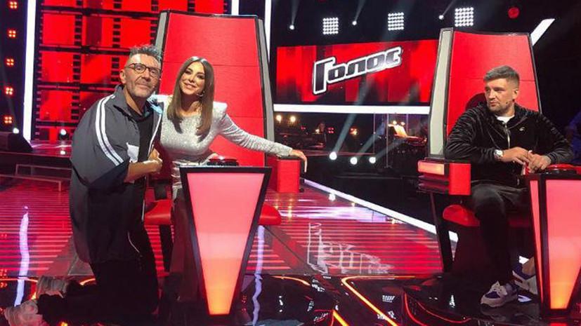 Баста со Шнуром «схлестнулись»: с чего начался седьмой сезон шоу «Голос»