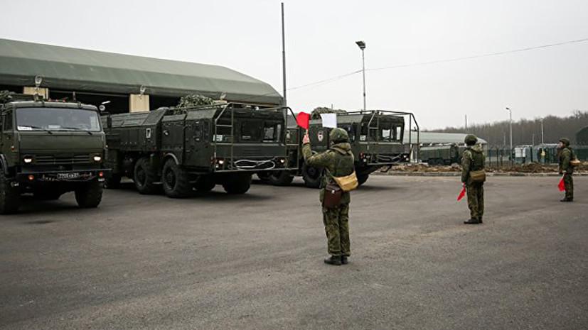 Расчёты «Искандер-М» на учениях в Киргизии уничтожили объекты противника