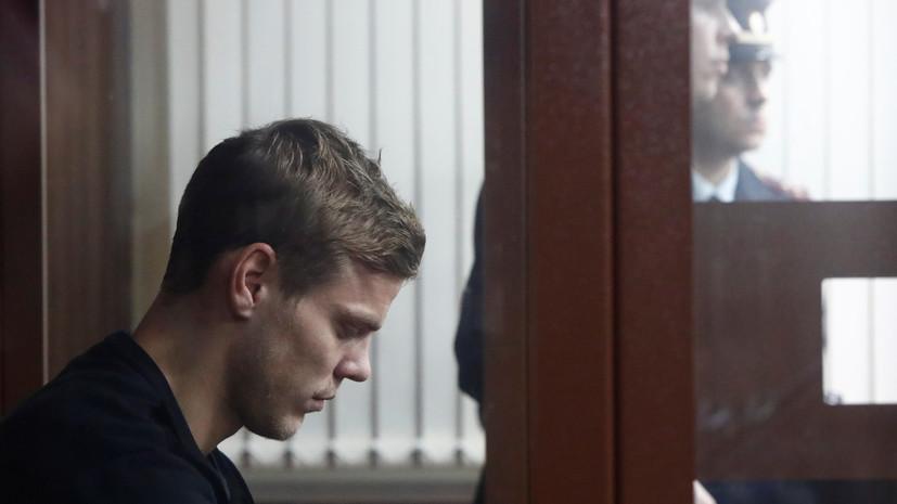 Экс-одноклубник Кокорина поддержал футболиста