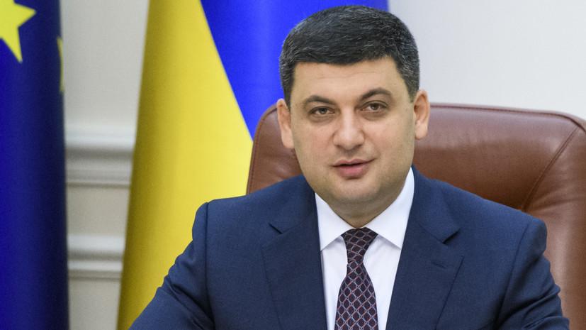 Гройсман инициирует усиление мер безопасности на украинскихвоенных складах