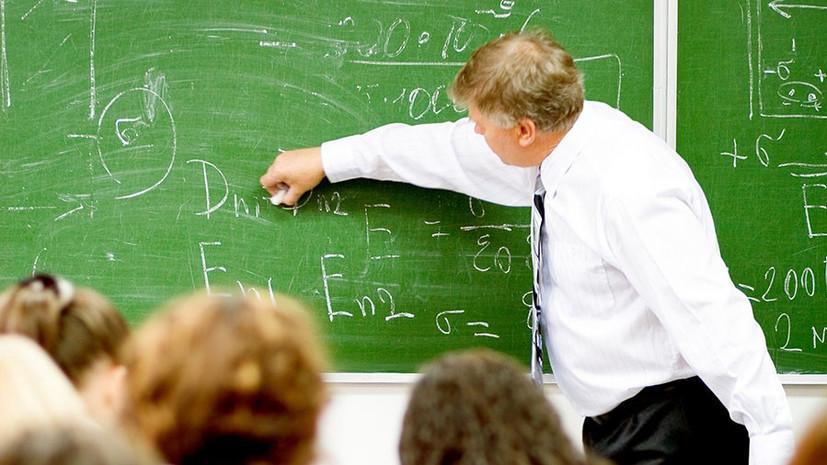 В Госдуме предложили сделать День учителя выходным