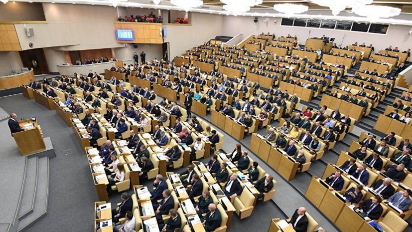 В Госдуме назвали глупостью призыв украинского министра «вернуть Кубань и Москву»