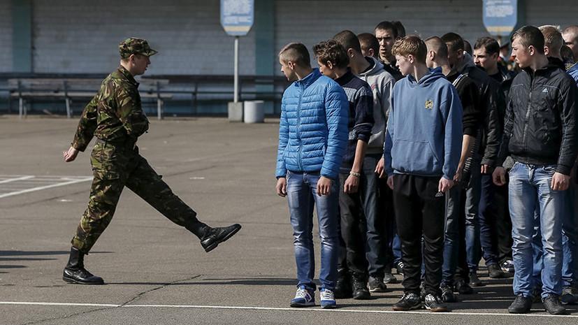 «Не ради олигархов и пиара Порошенко»: почему украинская молодёжь массово уклоняется от призыва