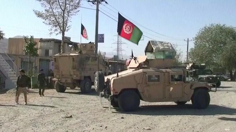 В Афганистане при взрыве на предвыборном мероприятии погибли 12 человек
