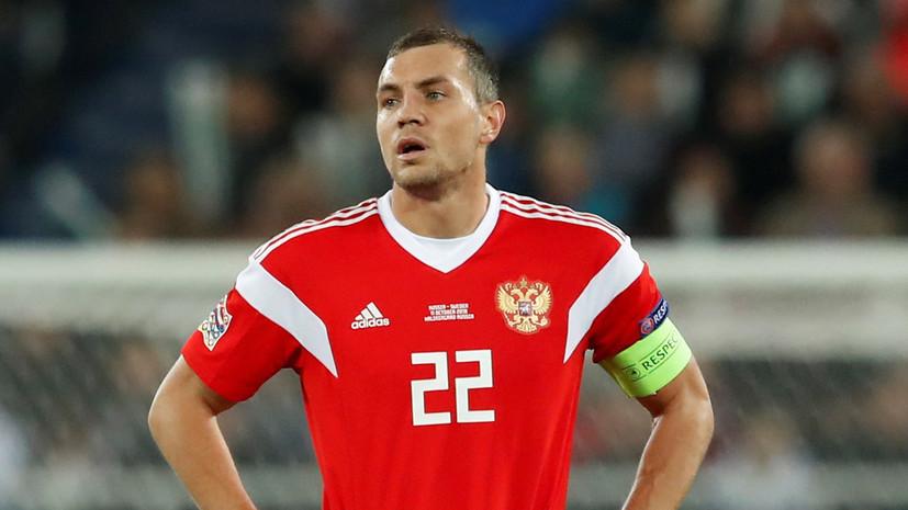 Черчесов надеется, что Дзюба сыграет против Турции