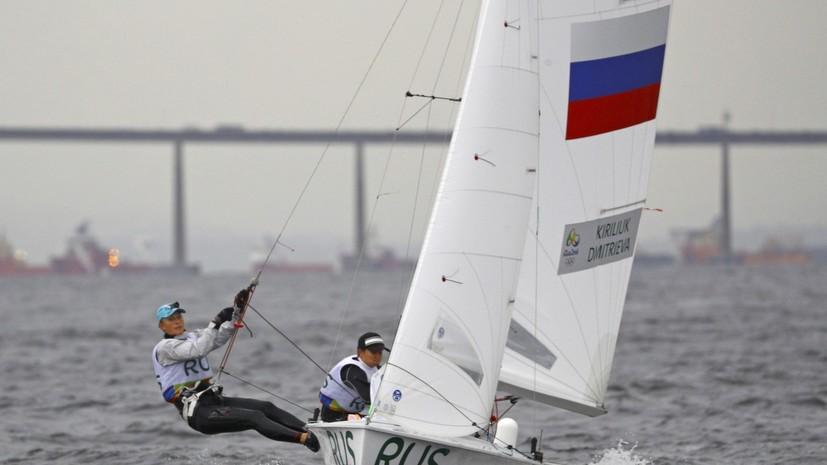 Украинское течение: Россию могут отстранить от соревнований по парусному спорту из-за турнира в Крыму