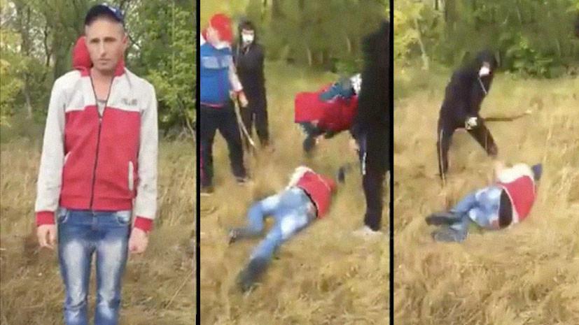 Публичная расплата: полиция Челябинской области изучает появившееся в сети видео «избиения наркокурьера»