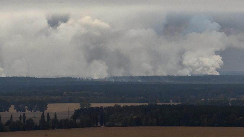 На Украине заявили о возобновлении взрывов на арсенале под Черниговом