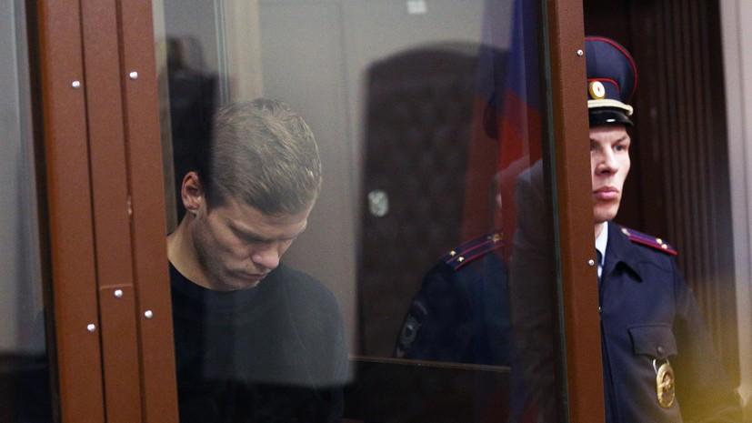 Адвокат братьев Кокориных усомнилась в законности расследования и заключения под стражу своих подзащитных