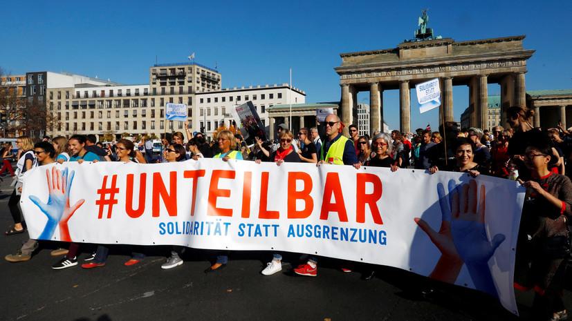 Около 150 тысяч человек вышли на митинг против ксенофобии в Берлине