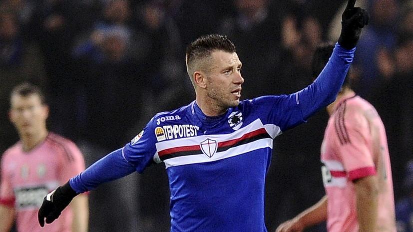 Антонио Кассано объявил о завершении карьеры футболиста