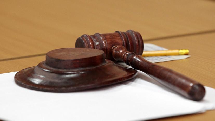 В Архангельской области в суд направили дело против «чёрных риелторов»