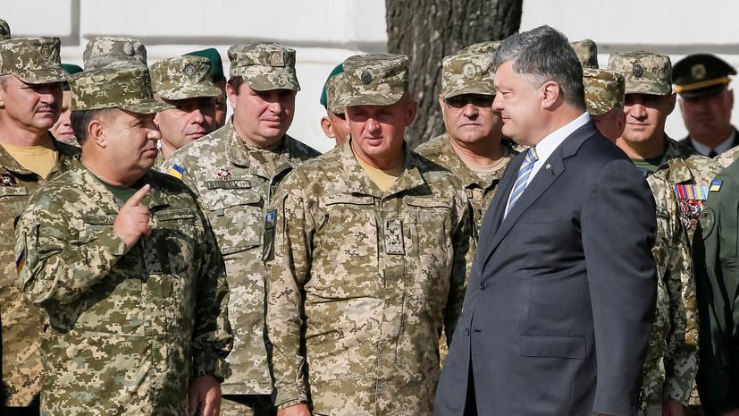 Гражданская позиция: почему Порошенко отправил в отставку с воинской службы главу Минобороны Украины