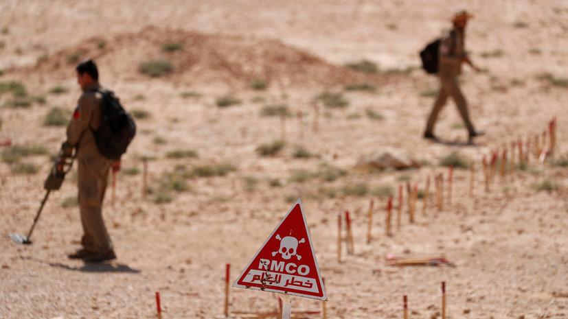 СМИ сообщили о гибели ребёнка в Сирии из-за мины боевиков