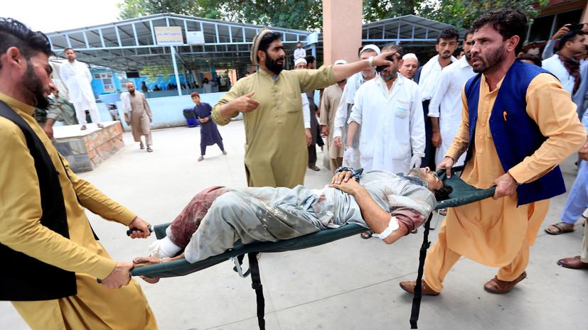 ВАфганистане в итоге  теракта намитинге погибли 12 человек