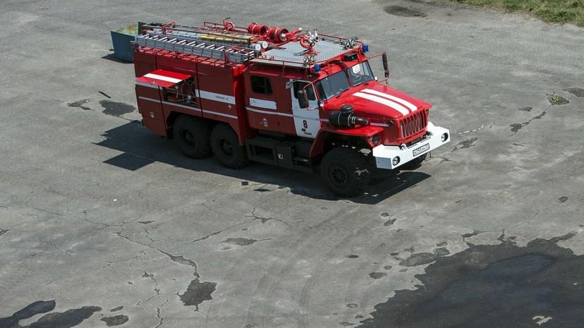 В городе Пушкин произошёл пожар на площади 500 квадратных метров