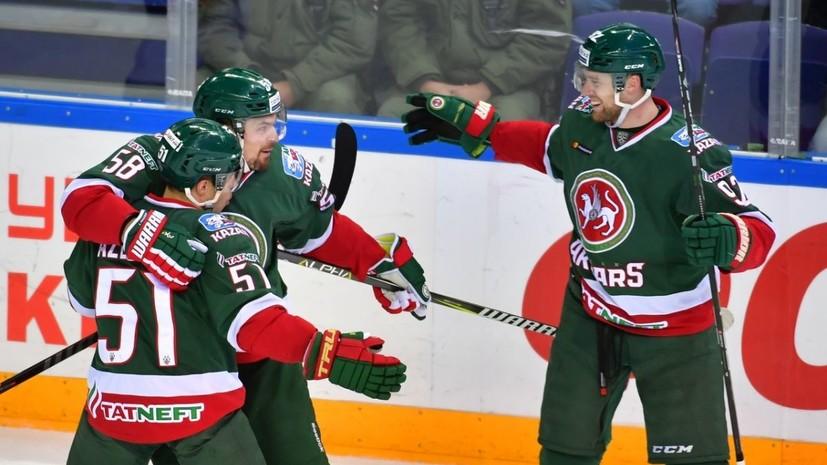 «Ак Барс» одержал победу над «Сочи» в матче КХЛ