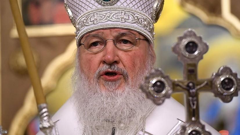 Патриарх Кирилл надеется на сохранение единства православия