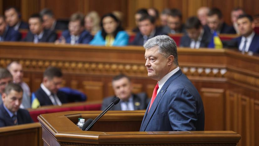 Порошенко рассказал, от каких украинских брендов «корчит Москву»