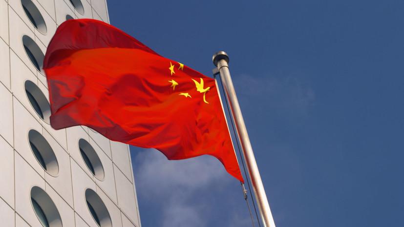 Эксперт оценил отношения России и Китая