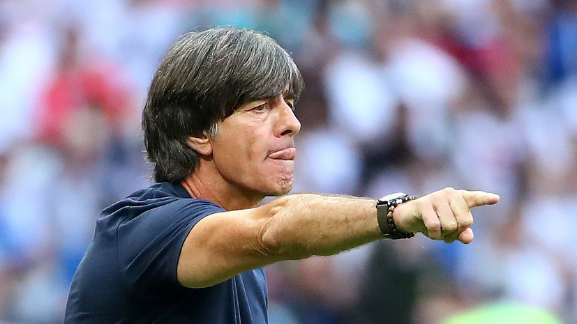 Лёв стал рекордсменом по числу матчей на посту главного тренера сборной Германии по футболу