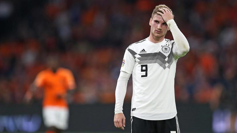 Провал Германии, победная серия Грузии и триумф Гибралтара: обзор игрового дня в Лиге наций