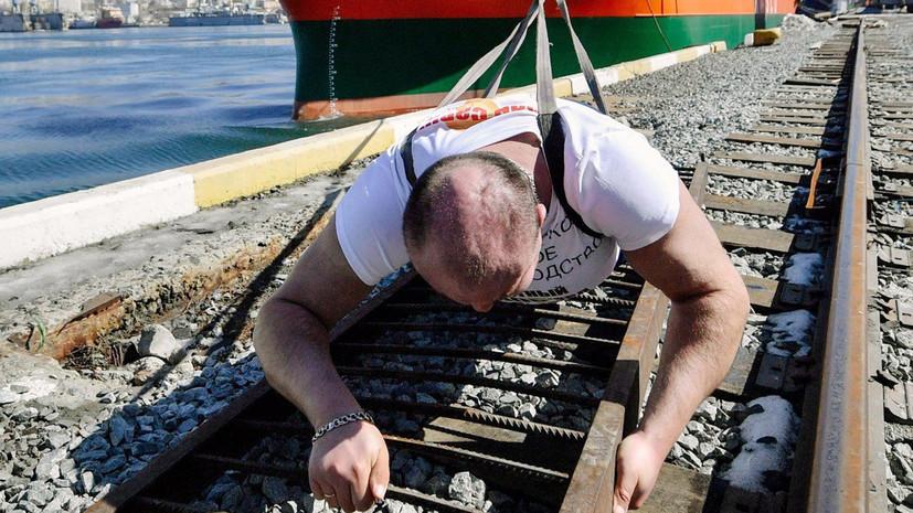 Приморский тяжелоатлет Иван Савкин сдвинул теплоход весом 11 тысяч тонн