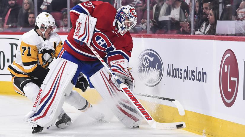 Две передачи Малкина не спасли «Питтсбург» от поражения в матче НХЛ с «Монреалем»