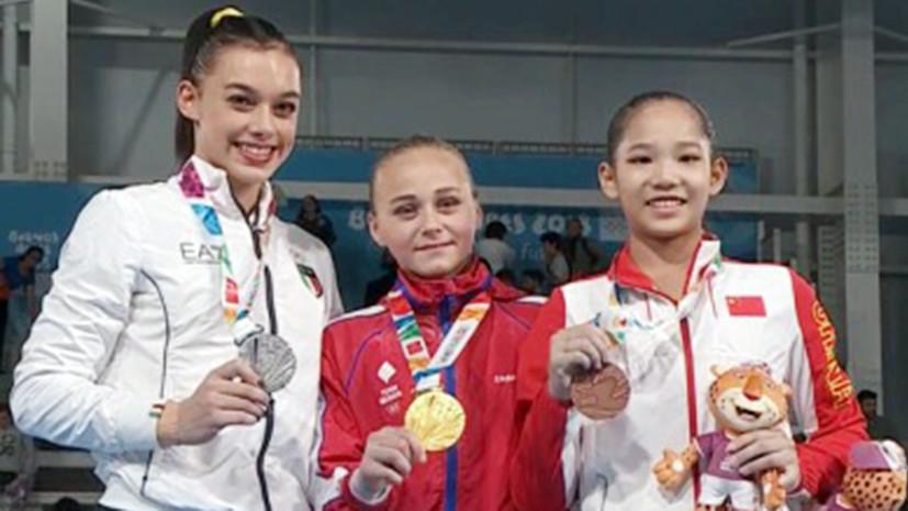 Гимнасты принесли три медали в копилку сборной России в седьмой день юношеских Олимпийских игр