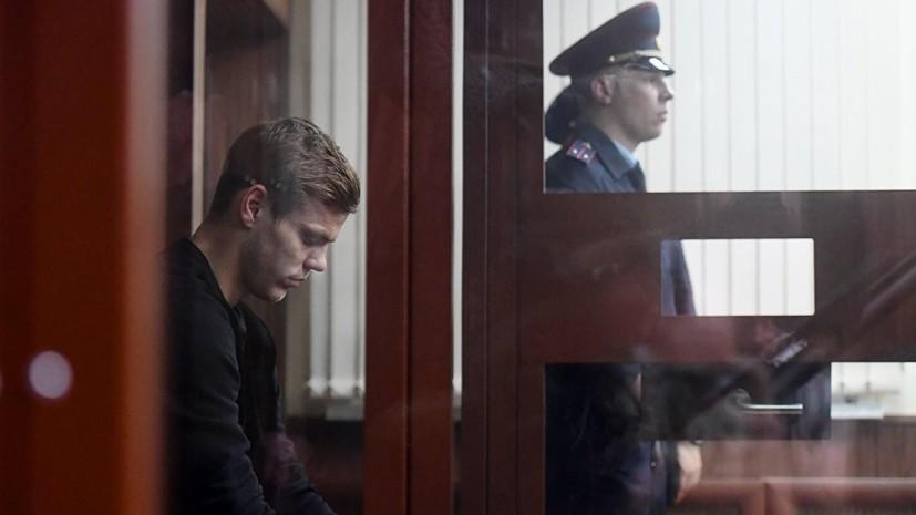 Кокорин поблагодарил Кадырова за поддержку