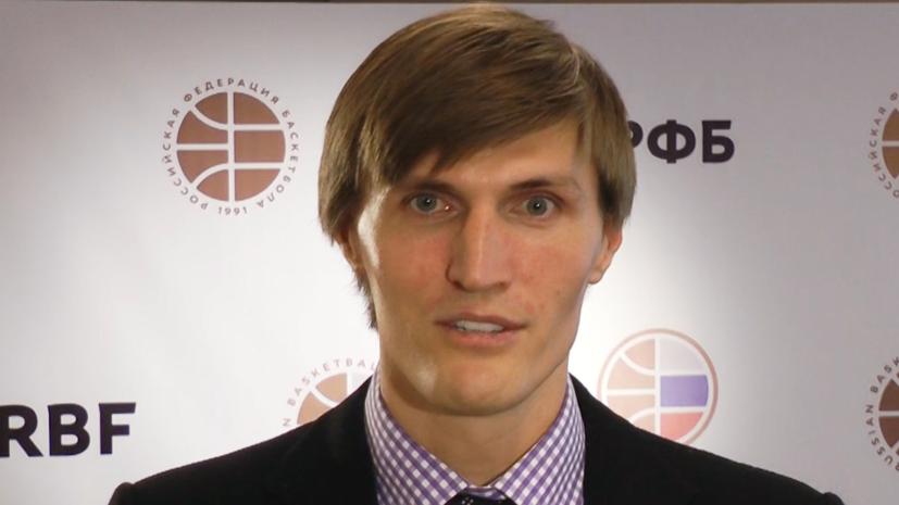 Кириленко заявил, что был шокирован смертью генсека FIBA Бауманна