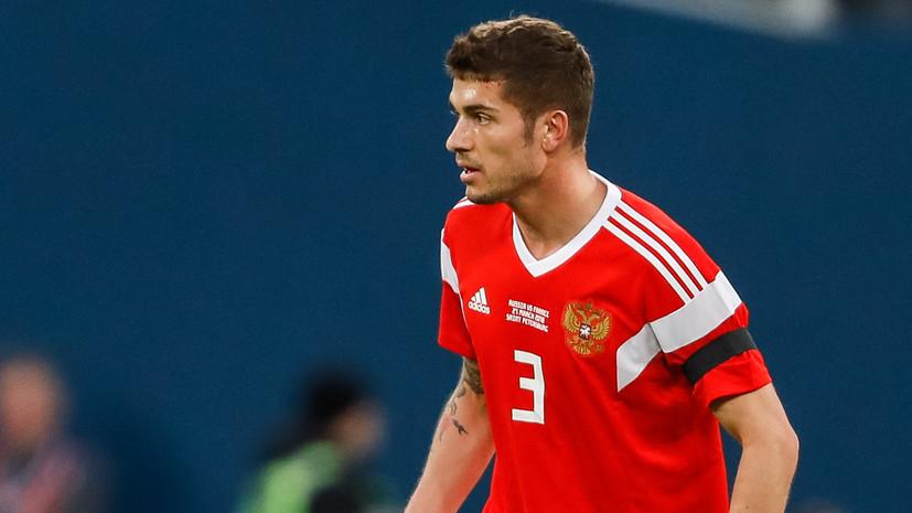 Нойштедтер забил свой первый мяч за сборную России в матче Лиги наций с Турцией