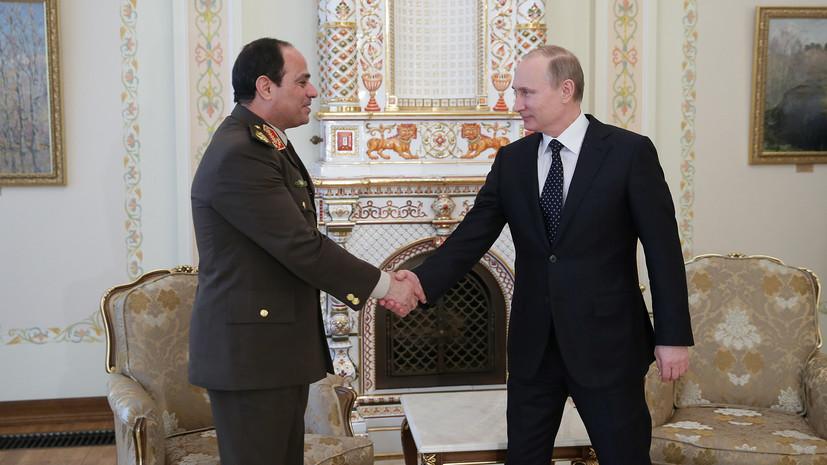 Глава МИД Египта назвал темы предстоящих переговоров ас-Сиси и Путина