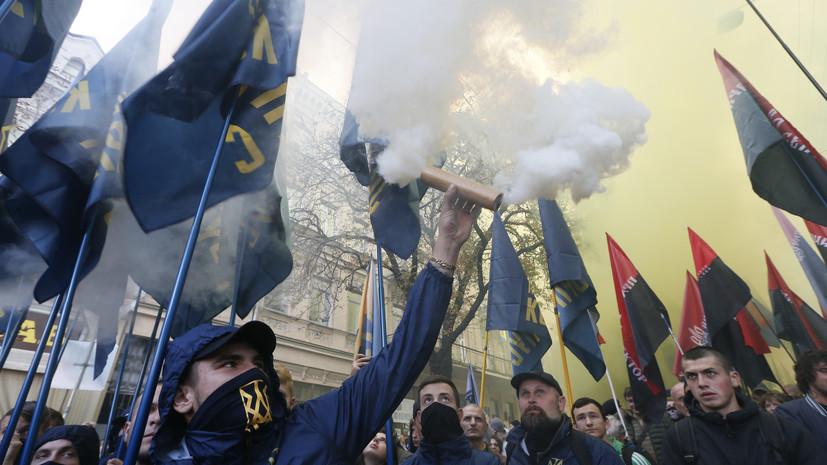 Политолог рассказал о возможной реакции Европы на марш националистов в Киеве