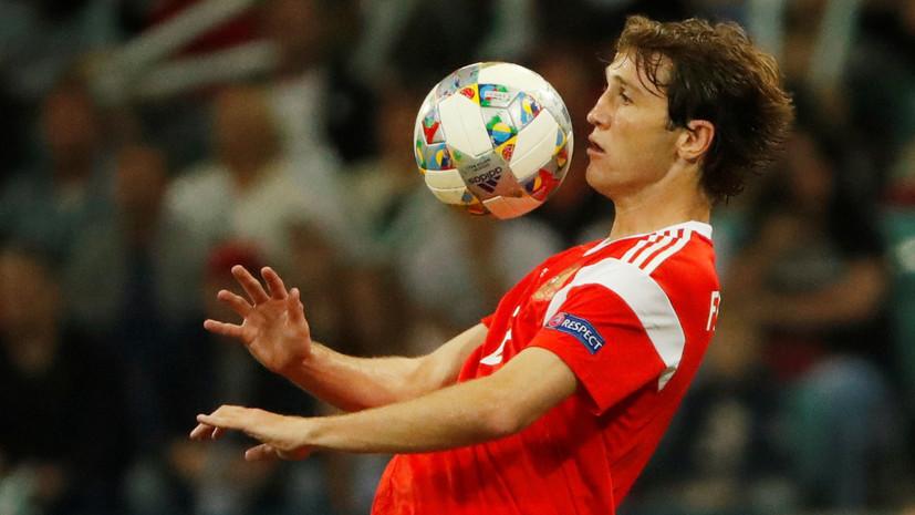 Фернандес подарил футболку болельщику после матча между сборными России и Турции