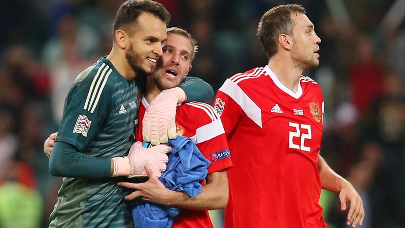 Пять выводов о матчах сборной России по футболу в Лиге наций