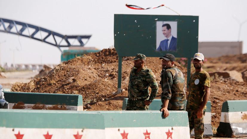 Обозреватель The National Interest заявил о поражении США в Сирии