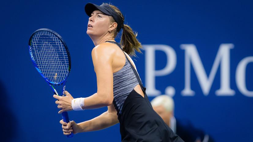 Шарапова опустилась на 30-е место в мировом рейтинге теннисисток WTA