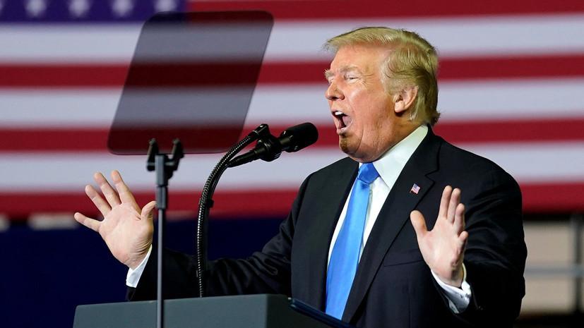 Эксперт объяснил слова Трампа об «угрозе» выборам со стороны Китая
