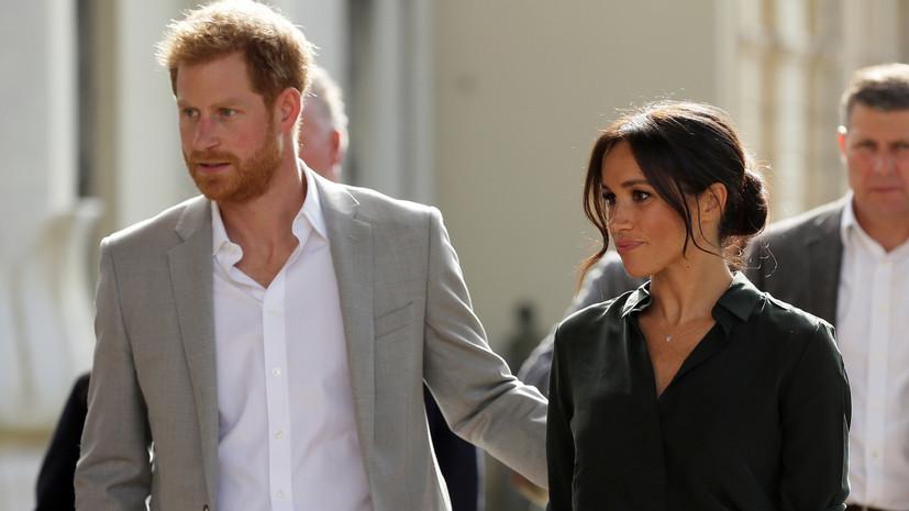 Принц Гарри и актриса Меган Маркл ждут ребёнка