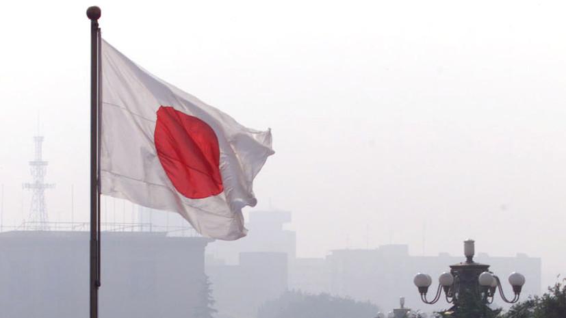 СМИ сообщили о планах Японии создать постоянную военную базу в Африке